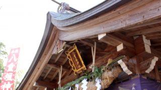 八重垣神社のアクセスでバスや車での方法は?駐車場の場所も紹介!