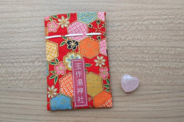 玉作湯神社の叶い石の種類は?