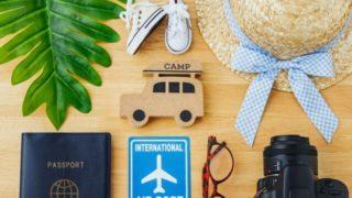 旅行の持ち物女子編!少なくする方法は荷物のまとめ方にコツがある
