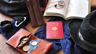 旅行の持ち物で男性は何が必要?一泊程度のリストや便利グッズも紹介