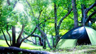 千葉市のキャンプ場おすすめ3選!周辺施設や観光スポットも紹介