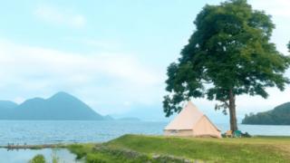 絶景が見られるキャンプ場関東編!湖畔・星空・夜景の綺麗なスポット9選